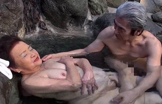 《閲覧注意》83歳の巨漢おばあちゃんはまだまだ現役『七十路の夫と傘寿フルムーン。。。』めったに見れない超高齢者セックス!