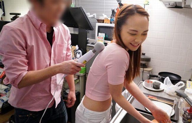 《アジアン》陽気で可愛いらしい台湾娘『大人の玩具でマ〇コびしょ濡れ。。。』超スレンダームスメは敏感だった!