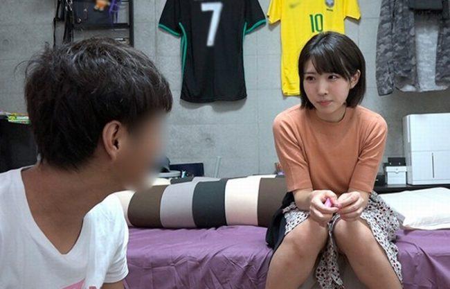 国民級美少女が男友達の自宅マンションに遊びに来た『撮られてるとは知らず。。。』人生が終わる大失態!